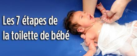 Les 7 conseils pour la toilette de bébé